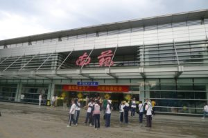nanyuan airport terminal entrance