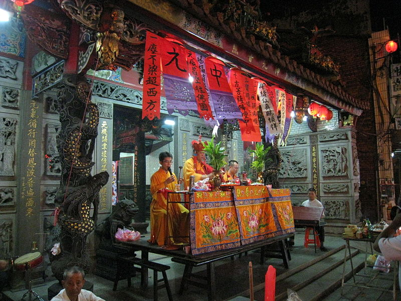 Halloween in China – The Hungry Ghost Festival