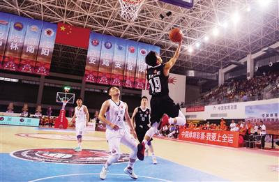 basketball game in china