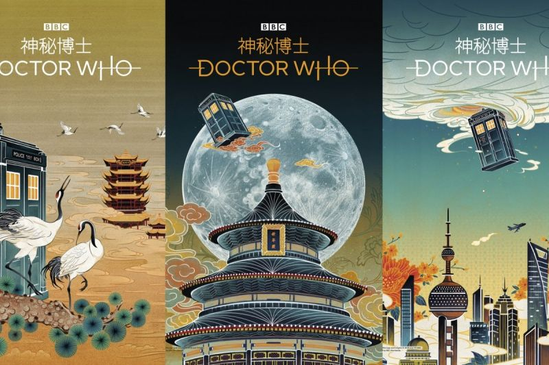 dr. who posters for china