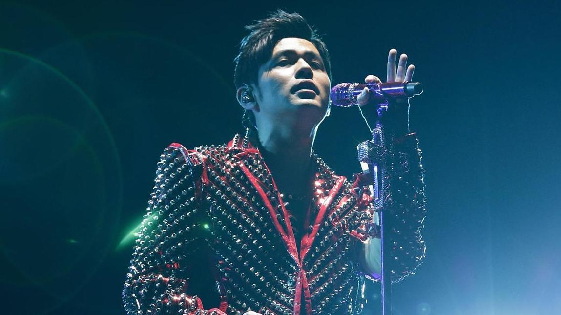 C-POP : The Best Chinese Pop Music