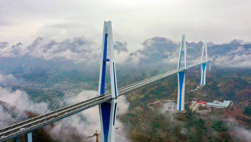 Pingtang Grand Bridge in Guizhou