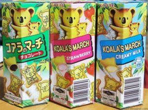 Lotte Koala's March Cookie boxes