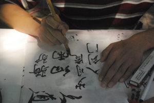 hand writing Chinese characters