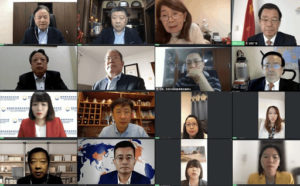 chinese education leaders attending video conference
