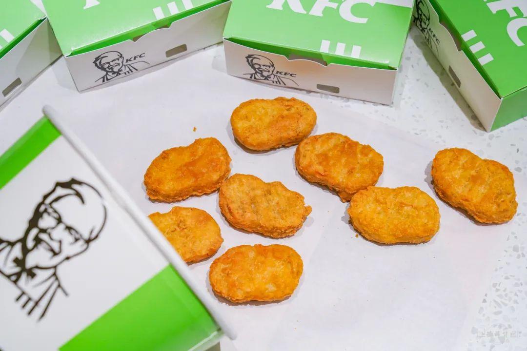 kfc vegetarian chicken nuggets