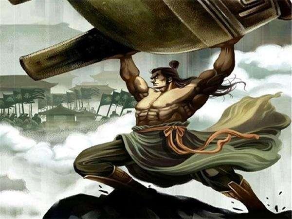 King Wu of Qin lifting a cauldron