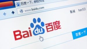 baidu website search bar