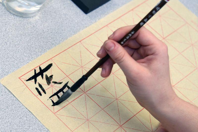 practising Chinese calligraphy