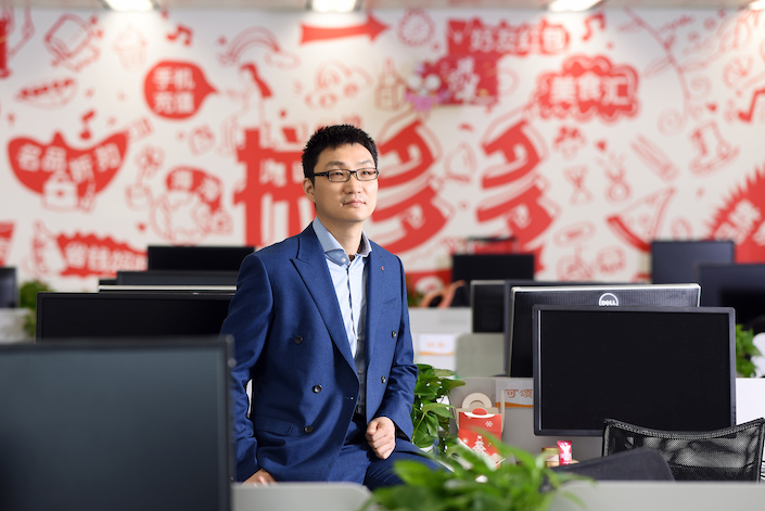 colin huang in office