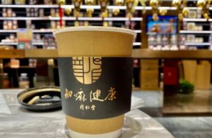 cup of tcm coffee in china