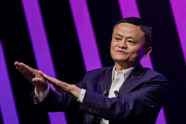 front view of jack ma giving a speech