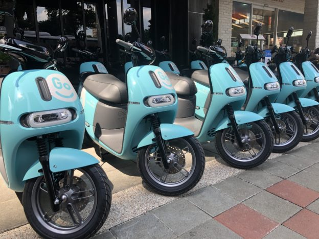 line of goshare electric scooters