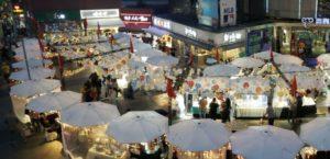market street in china