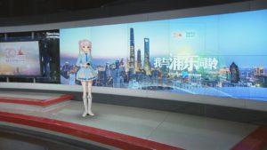 virtual presenter on TV program in china