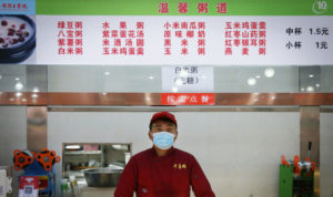dining hall worker in china
