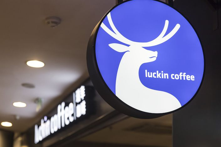 luckin coffee sign outside outlet