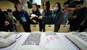 cakes shaped like books made for university exam students
