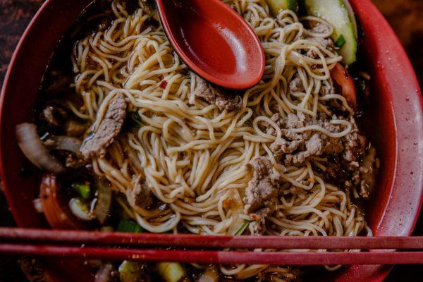 Gansu Cuisine: A Quick Guide & Recipe
