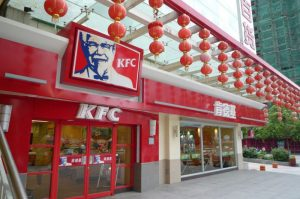 entrance to KFC in china