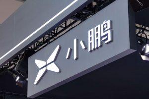 Xiaopeng Motors logo