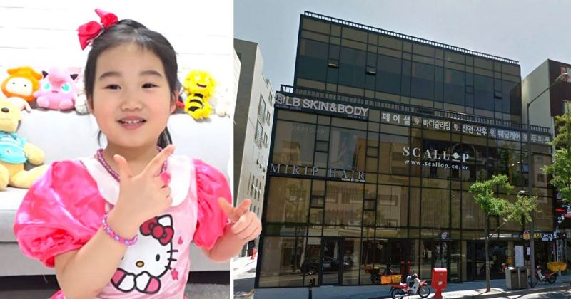 korean internet celebrity next to expensive property she bought