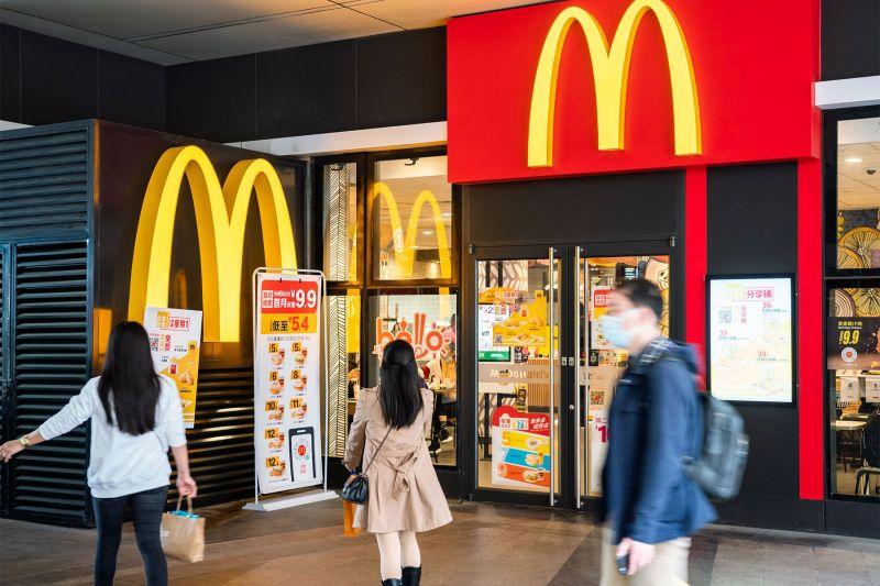 mcdonald's restaurant entrance in china