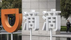 didi sign and logo outside office building