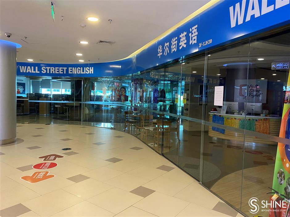 exterior of wall street english school in shanghai