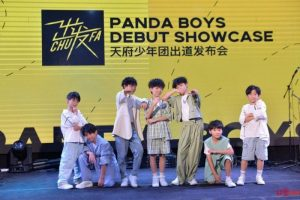 panda boys posing for picture at paunch event