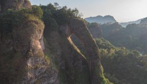 side view of elephant trunk hill in jiangxi, china