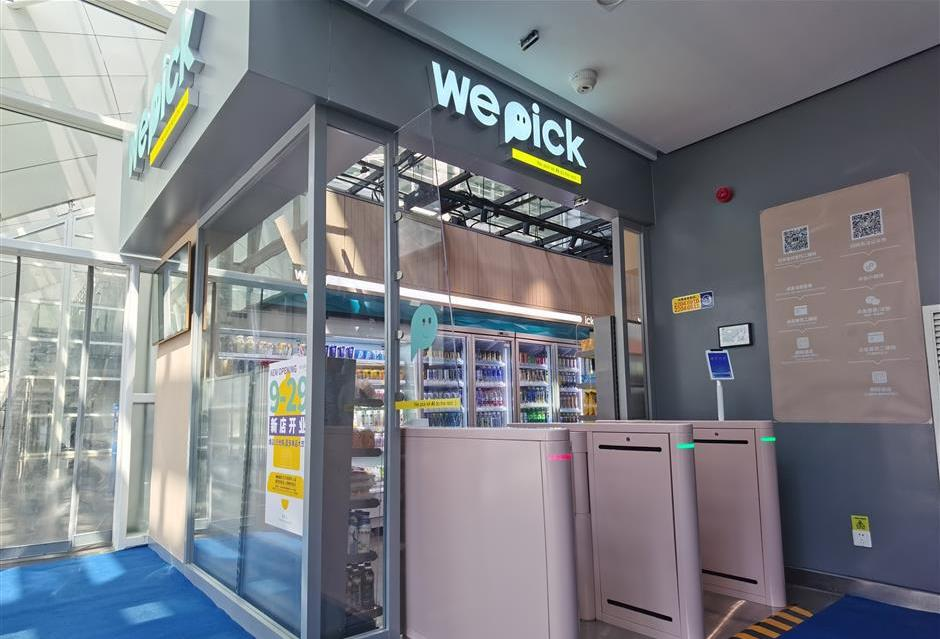 automated convenient store at sports centre in shanghai